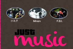 Just Music – The 1st Gig