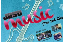 Just Music – The 2nd Gig