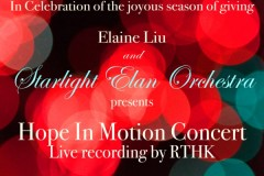 Hope in Motion Concert