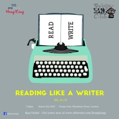 Read Write: Reading like a Writer