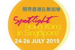 2015 Spotlight Hong Kong in Singapore