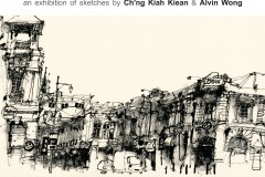 Sketching the City II - An Exhibition of Sketches by Ch'ng Kiah Kian (Penang) & Alvin Wong (HK)