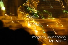 imaginary soundscapes