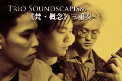 Trio Soundscapism - EP Launch