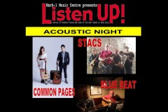 Listen Up! Acoustic Night