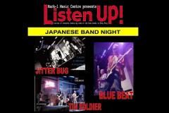 Listen Up! Japanese Band Night