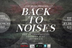 Just Music presents: BACK TO NOISES