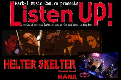 Listen Up! - Helter Skelter with special guest NANA