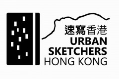 Urban Sketcher HK Exhibition