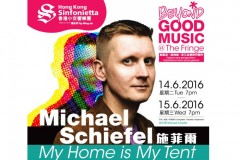 Beyond Good Music @ The Fringe - Michael Schiefel: My Home is My Tent