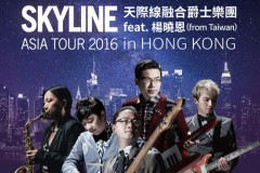 Skyline Asia Tour in Hong Kong