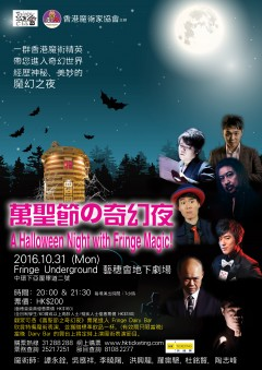 A Halloween Night With Fringe Magic!