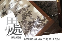SECRET DRAWERS:RAYMOND PANG'S SOLO EXHIBITION