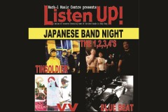 Listen Up! 104 Japanese Band Night