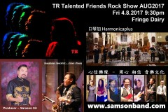 TR Talented Friends Rock Show AUG2017