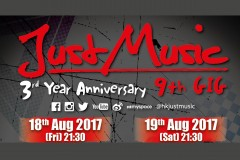 Just Music 9th Gig - 3rd Year Anniversary