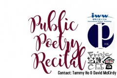 Public Poetry Recital: Joint Reading of IWW and Poetry OutLoud HK