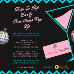 Shop & Sip Early Christmas Pop Up