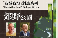 "City Speak: ""This is Our Land"" Dialogue Series: Country Parks"