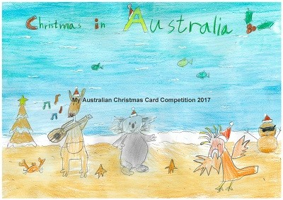 My australian christmas card exhibition 2017 australian consulate his selected as the consul generals personal christmas greeting in addition winning entries and selected other works are exhibited for public viewing m4hsunfo