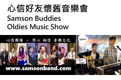 Samson Buddies Oldies Music Show