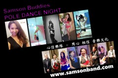 Samson Buddies Pole Dance Night