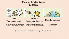 Flow Books With Artists