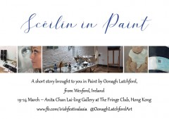 A short story brought to you in Paint by Oonagh Latchford, from Wexford, Ireland