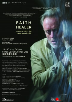Faith Healer by Brian Friel - A Staged Reading
