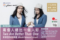 Two Are Better Than One Album Release Concert