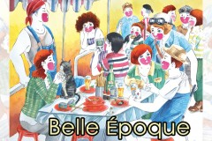 Belle Époque: The Benefactor黑胶迷你专辑发布会