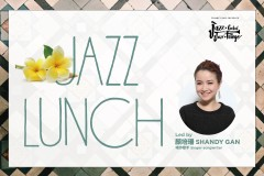 Jazz Lunch: Shandy Gan