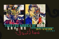 """TWISTED MARKS OF AURA"""