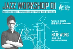 Jazz Workshop Vol.1 –  Fundamentals of Rhythm and Improvising with Open Ears