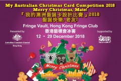 My Australian Christmas Card Competition 2018-Merry Christmas, Mate!