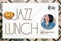 Jazz Lunch: Anna Fan