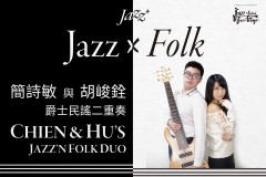 Jazz+ : Chien & Hu's Jazz'N Folk Duo
