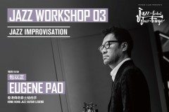 Jazz Workshop Vol.3 – Jazz Improvisation