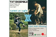 TxT Ensemble