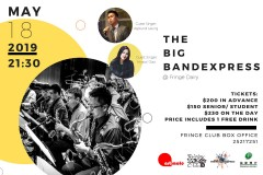 The Big BandExpress with Asplund and Krystal