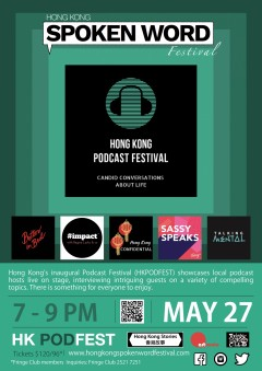 [SOLD OUT] Hong Kong Podcast Festival (HK Podfest) – Candid Conversations