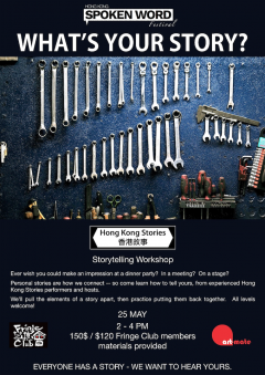 WHAT'S YOUR STORY Storytelling workshop