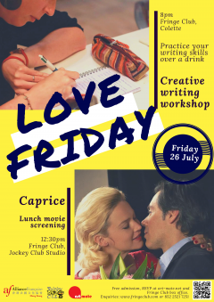 Love Friday - Lunch movie screening Caprice