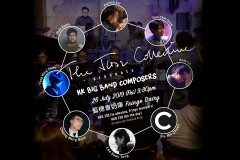 The 5422 Collective presents: HK Big Band Composers