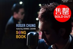 "《Song Book 歌集》新碟發佈音樂會 – ""A Night of Hong Kong Jazz"""