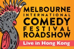 The Melbourne International Comedy Festival Roadshow Hong Kong - Online Tickets ONLY