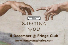 Hong Kong Stories Live Show – MEETING YOU