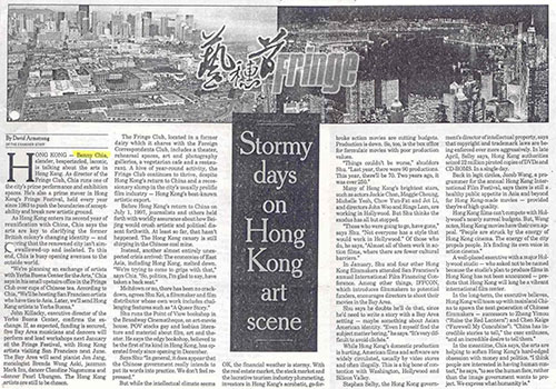 "An article of the Fringe - ""Stormy days on Hong Kong art scene"""